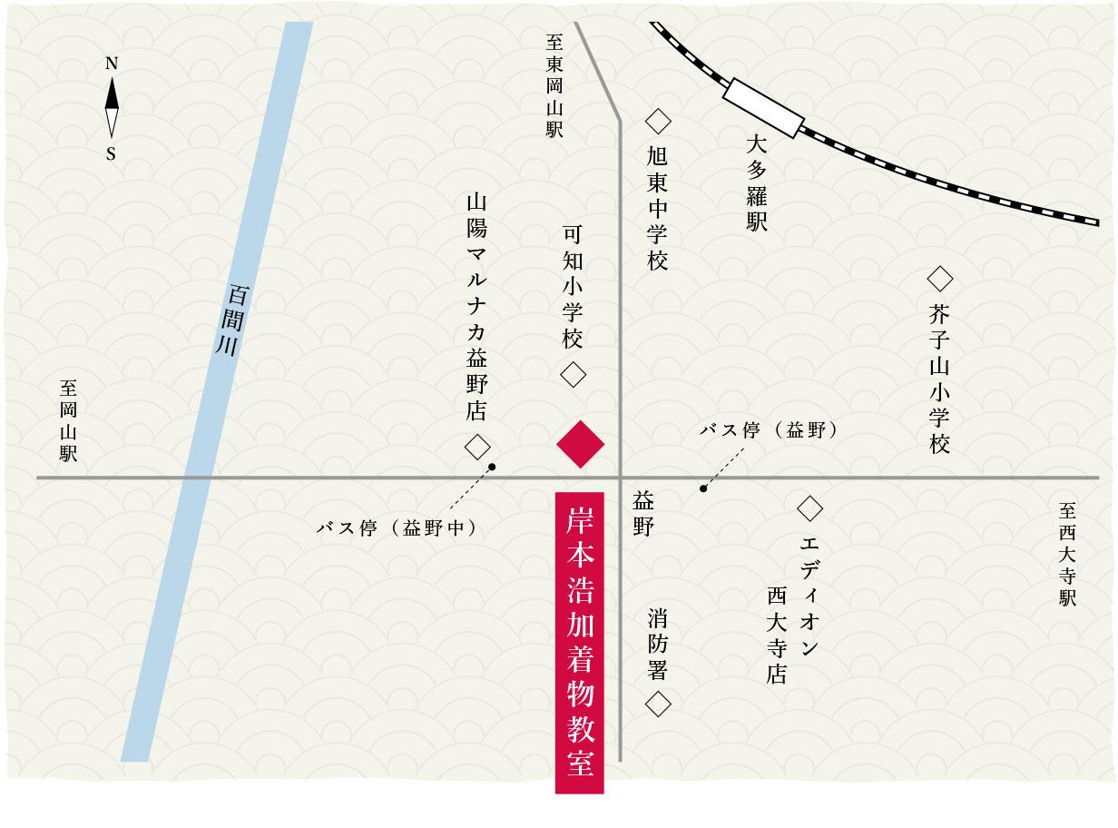 岡山市東区可知一丁目62の9きしもと歯科クリニック2階